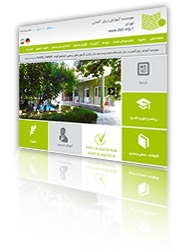 Our Web Design & Develop Samples